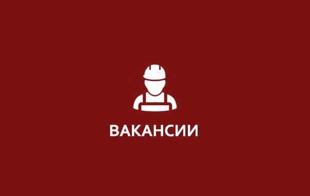 Вакансии на пилораме в Куровском
